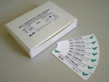 BAG化学灭菌指示标签