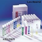 人组织蛋白酶抗体(CathAb)ELISA试剂盒