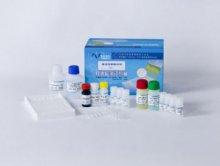 氟喹诺酮快速检测试剂盒