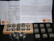 纯铝GBW02210-02215